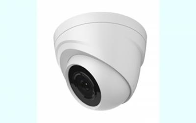 Camera Turbo HD Dahua HAC-HFW2400DP (2.4 Megafixel)