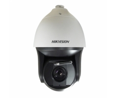 Camera HIKVISION IP PTZ DS-2DF8223I-AEL